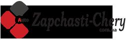 Запчастини Чері Заз Форза Ромны - магазин пропонує купити для ремонту